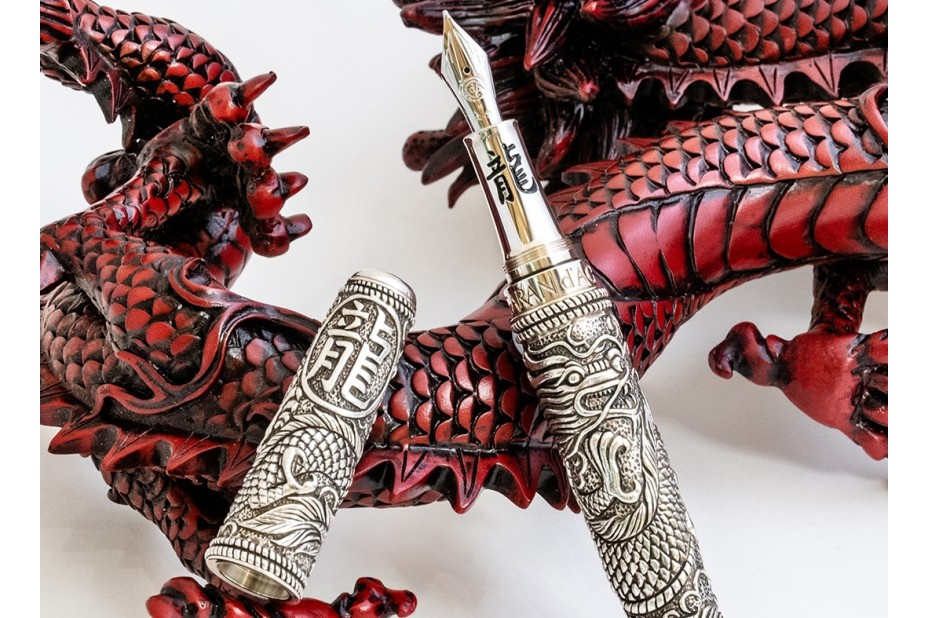 Caran d'Ache Limited Special Edition Aesthetic Bay 10th Anniversary Edouard Juds Sterling Silver Dragon Fountain Pen