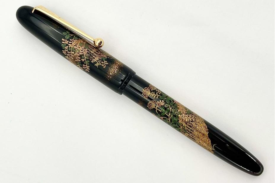 Namiki Yukari Flower Fence Fountain Pen