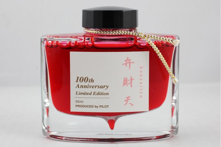 Pilot 100th Years Anniversary 50ml ink - Benzaiten