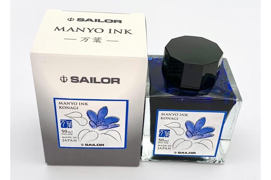 Sailor Manyo Ink Bottle 50ml - Konagi