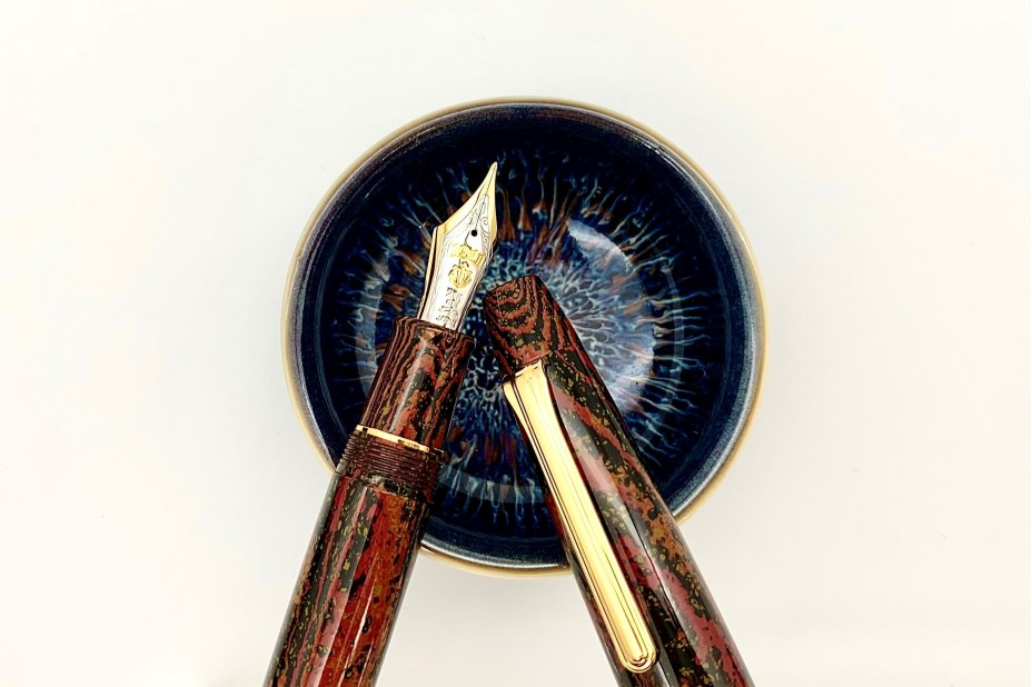 Sailor Limited Edition King Of Pen Kouen Red Flame Prominence Fountain Pen